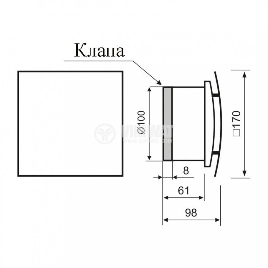 Вентилатор за баня MMP 06 - 5