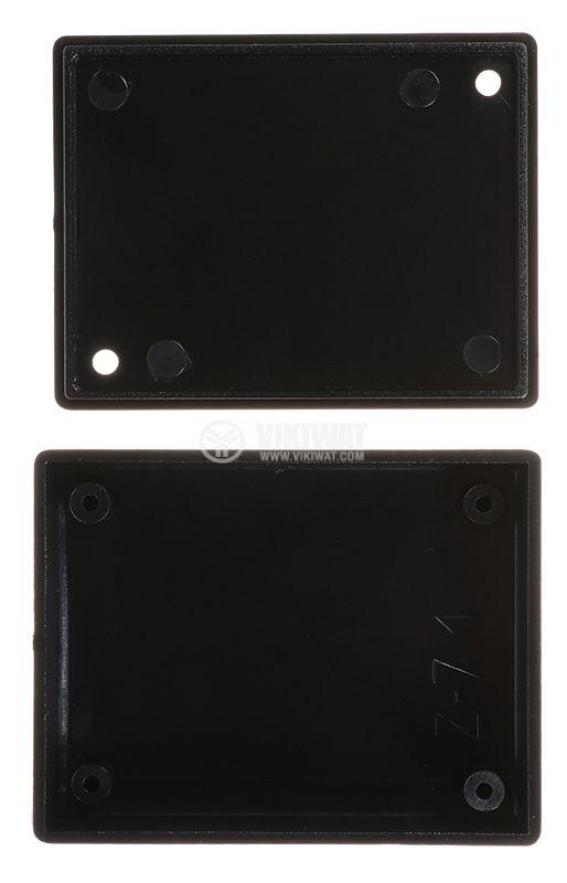 Кутия Z71 - 3