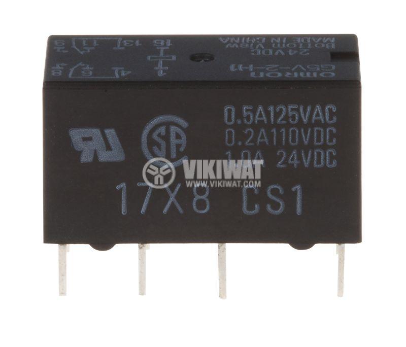 Реле електромагнитно бобина 24V 125VAC/0.5A DPDT - 1