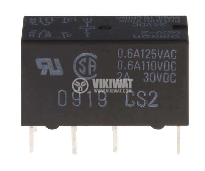 Реле електромагнитно G5V-2 бобина 24V 125VAC/0.5A DPDT - 1