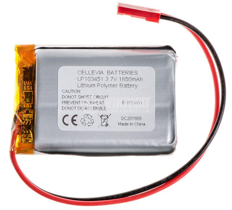 Акумулаторна батерия 3.7V, 1850mAh, Li-Po, с проводници и букса - 1