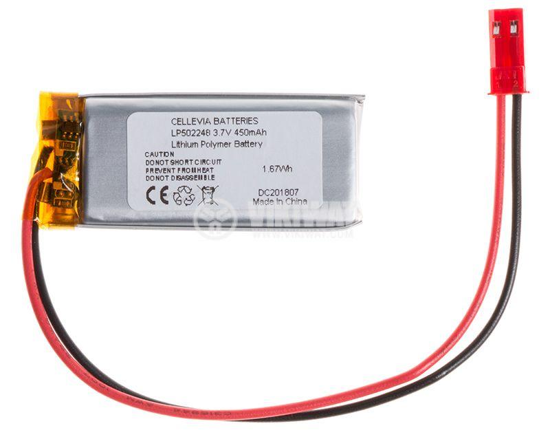 Акумулаторна батерия 3.7V 450mAh Li-Po проводници и букса - 1