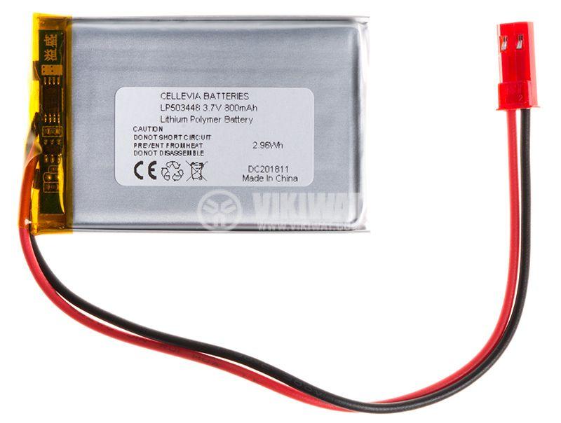 Акумулаторна батерия 3.7V, 800mAh, Li-Po - 1