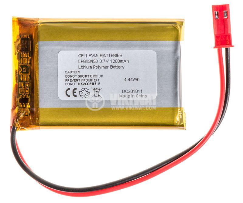 Акумулаторна батерия 3.7V, 1200mAh, Li-Po - 1