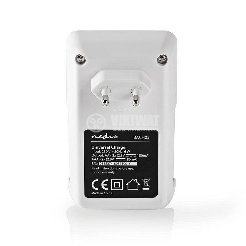 зарядно за батерии - 4