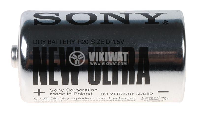 Батерия цинкова LR20 D 1.5V SONY NEW ULTRA - 1