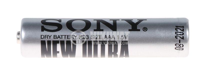 Батерия цинкова LR03 AAA 1.5V SONY NEW ULTRA - 1