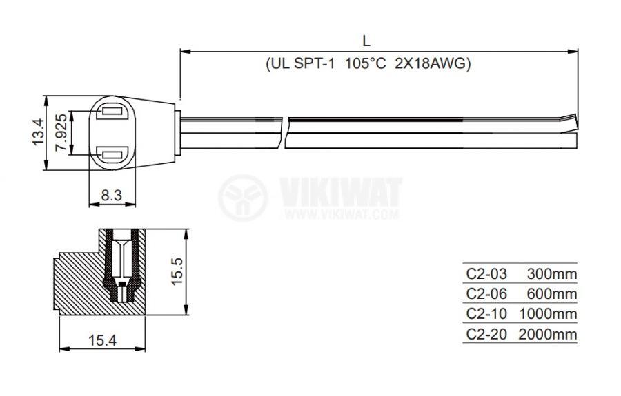 Захранващ кабел за вентилатор 2x0.75mm² 1m черен