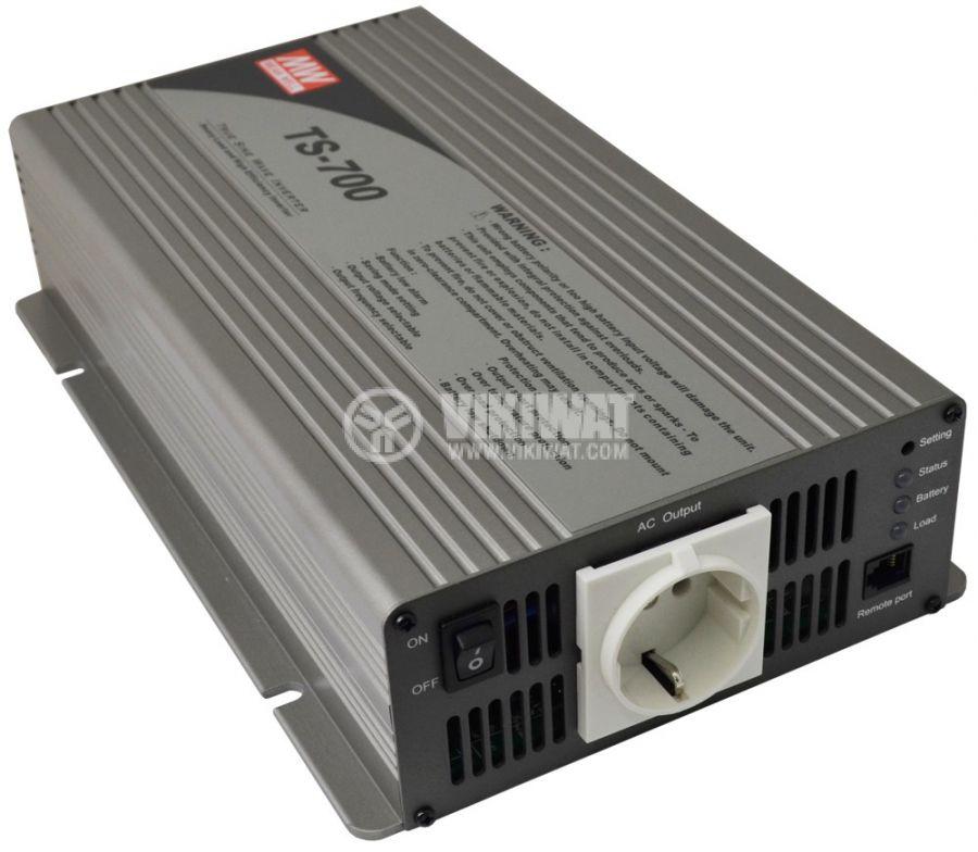 Инвертор TS-700-224B 24VDC 230V 700W истинска синусоида