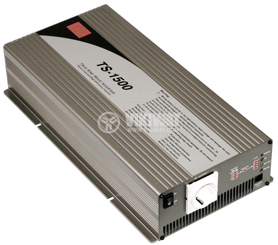 Инвертор 24VDC 230V 1500W истинска синусоида - 1