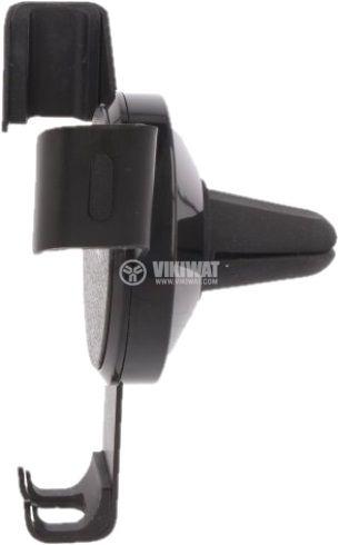 Universal smartphone holder - 3