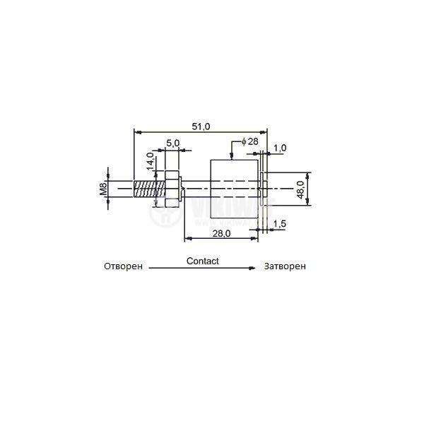 Датчик за ниво на течности KSL-35-PP - 2