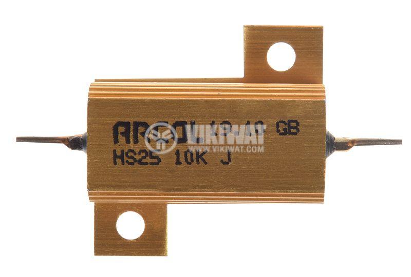 HS25-10KJ - 2