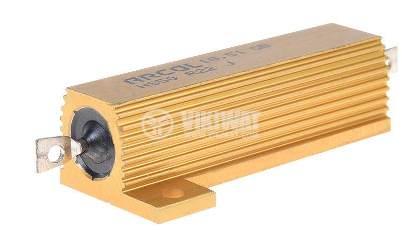 Резистор HS50-R22J 220mOhm 50W ±5% жичен с радиатор - 1