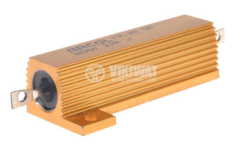 Резистор HS50-22RJ 22Ohm 50W ±5% жичен с радиатор - 1