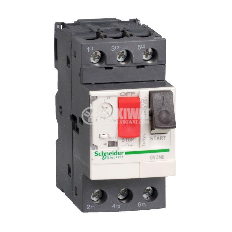 Моторна термично-токова защита, GV2ME06, трифазна, 1 - 1.6A