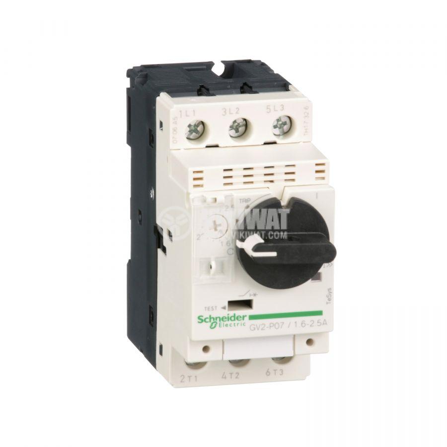 Моторeн термично-токов прекъсвач GV2P07 трифазeн 1.6~2.5A 230~690V