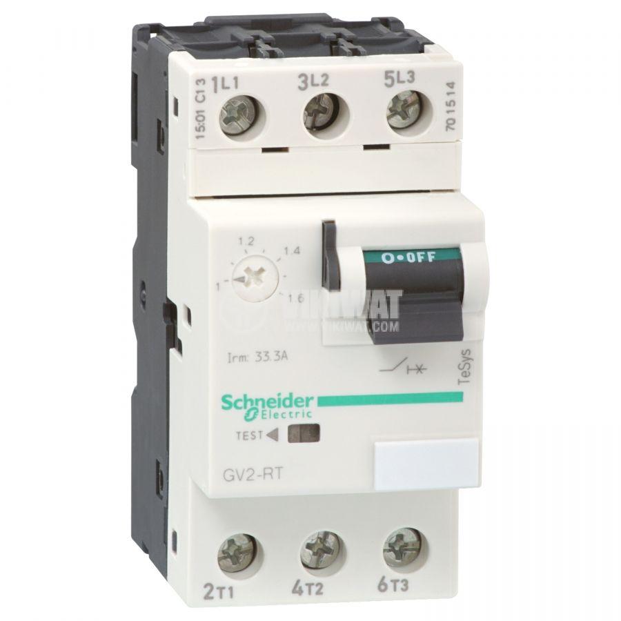 Моторна термо-магнитна защита GV2RT05 трифазна 0.63~1A 230~690V