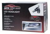 Комплект LED лампи HB4