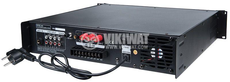 Усилвател за фоново озвучаване 150W - 3