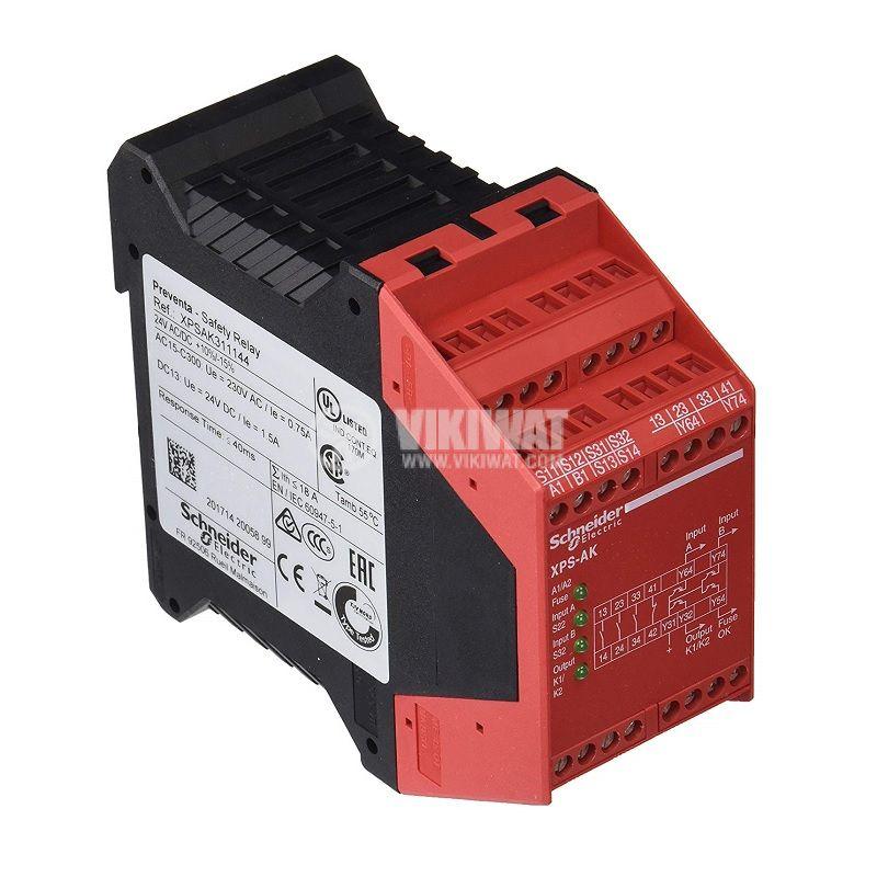 Модул за безопасност XPSAK311144, 24VAC, 24VDC, DIN