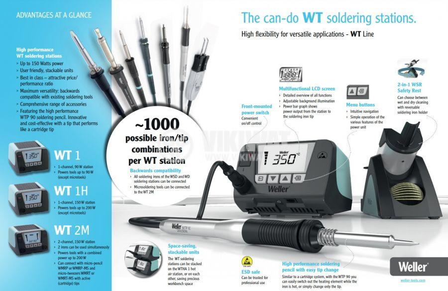 Станция за запояване WT1010SET 90W 50~450°C с поялник тип писалка и конусовидна човка - 2