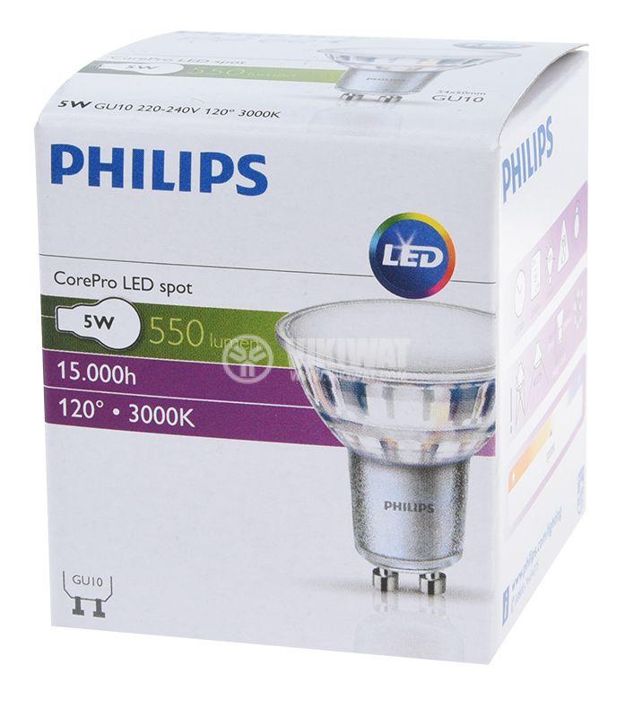 луничка philips - 2