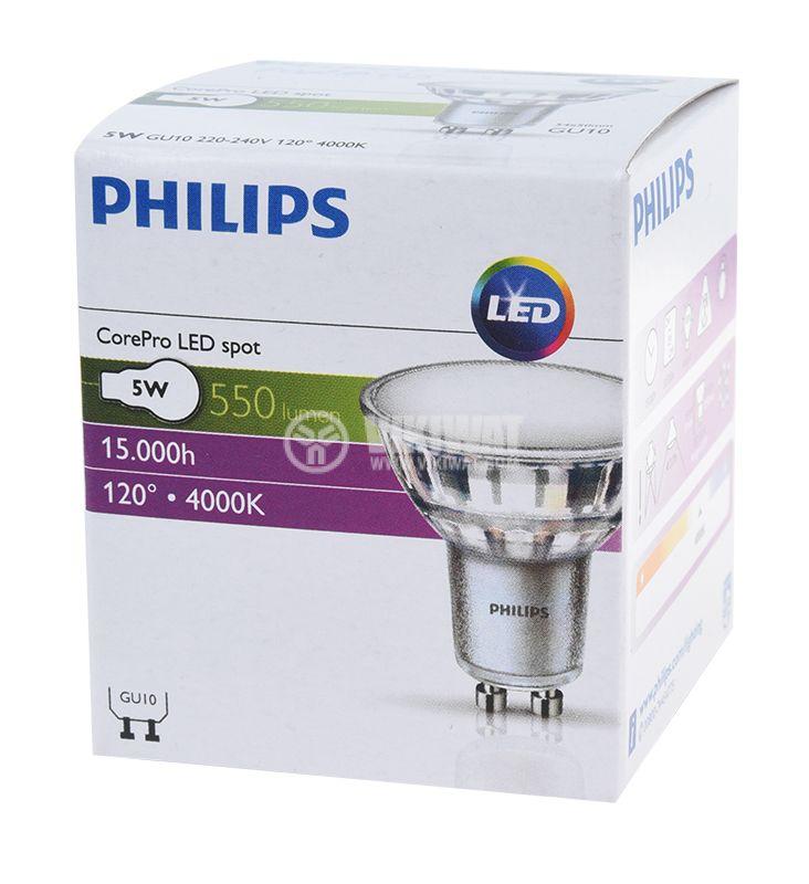 лампа филипс - 2