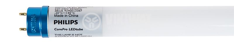 LED тръба 600mm 8W 220V 800lm 6500K студено бяла G13 T8 едностраннa CorePro LED tube - 2