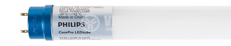 LED тръба 1200mm 14.5W 220V 1600lm 6500K студено бяла G13 T8 едностраннa CorePro LED tube - 2