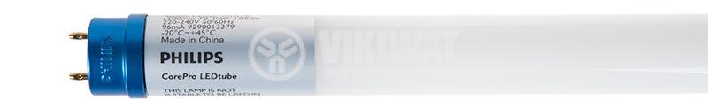 LED тръба 1500mm 20W 220V 2200lm 4000K неутрално бяла G13 T8 едностраннa, Philips CorePro LED tube - 2
