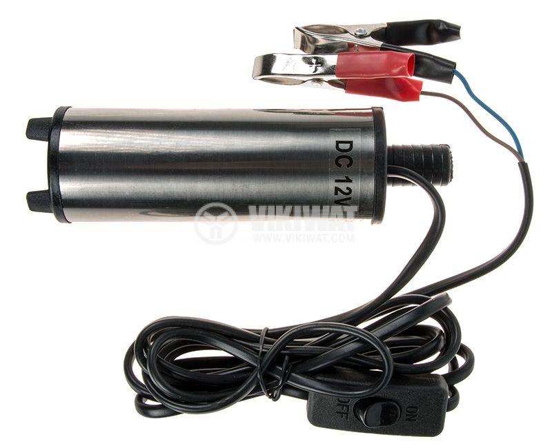 Помпа за дизел, 12VDC, 30l/min, 8500RPM - 1