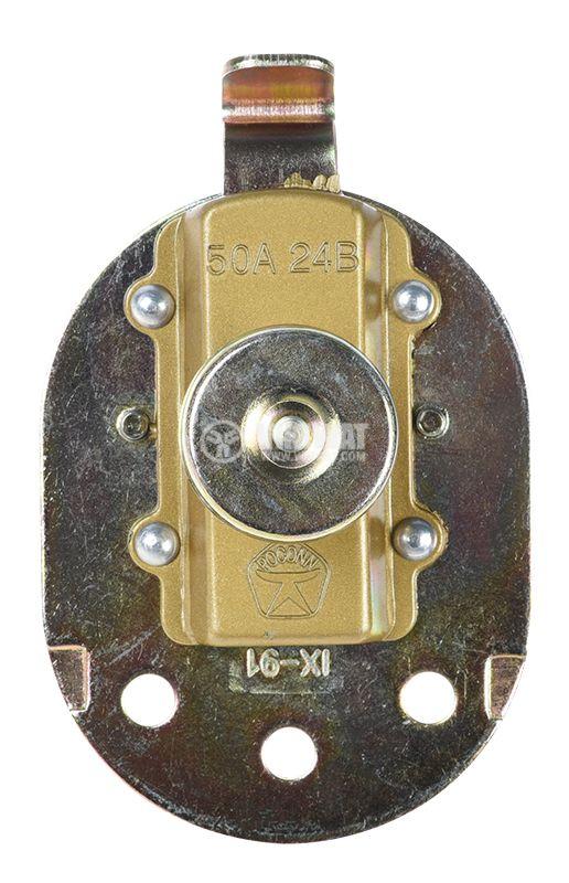 Бутонен превключвател, крачен, ключ маса - 1