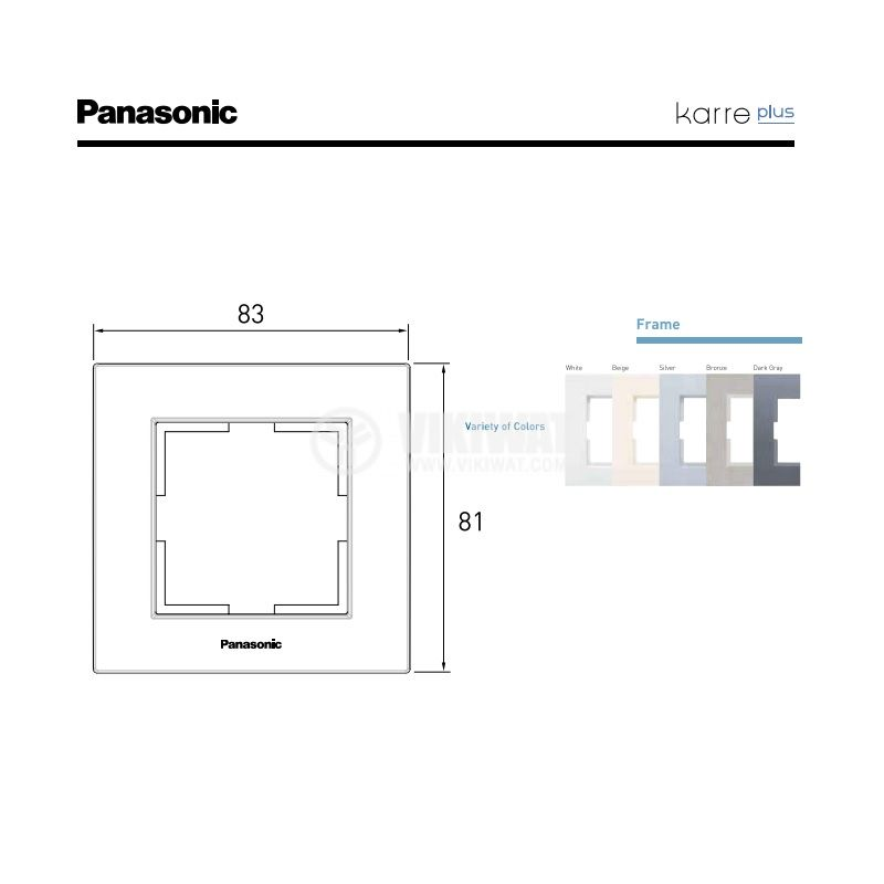 Стъклена рамка 81x83 светлозелена Panasonic - 3