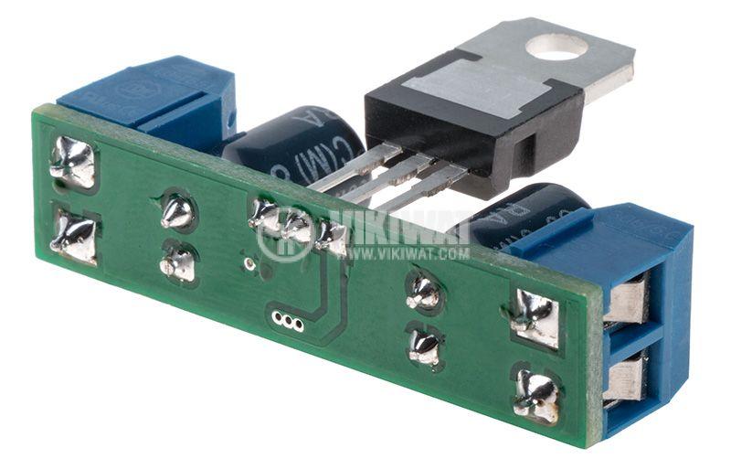 Voltage Regulator 7805 - 2