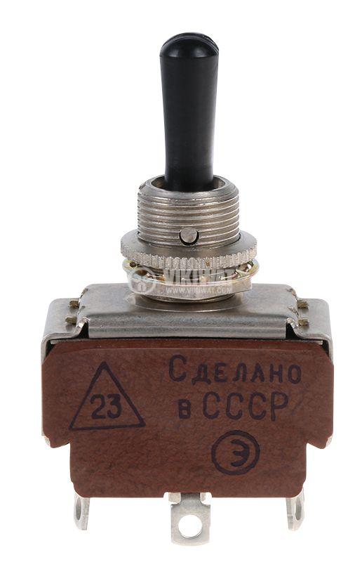 ЦК ключ П2Т-5, 6A/250VAC, DP3T, (ON)-OFF-(ON) - 1