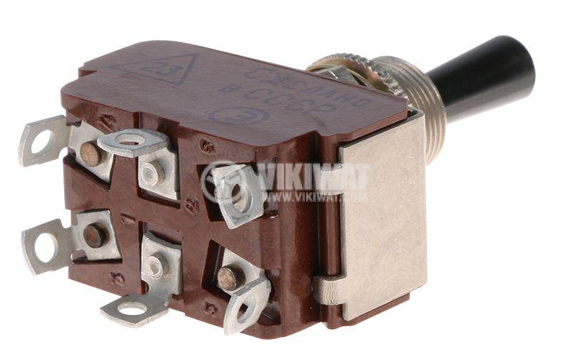 ЦК ключ П2Т-5 - 2