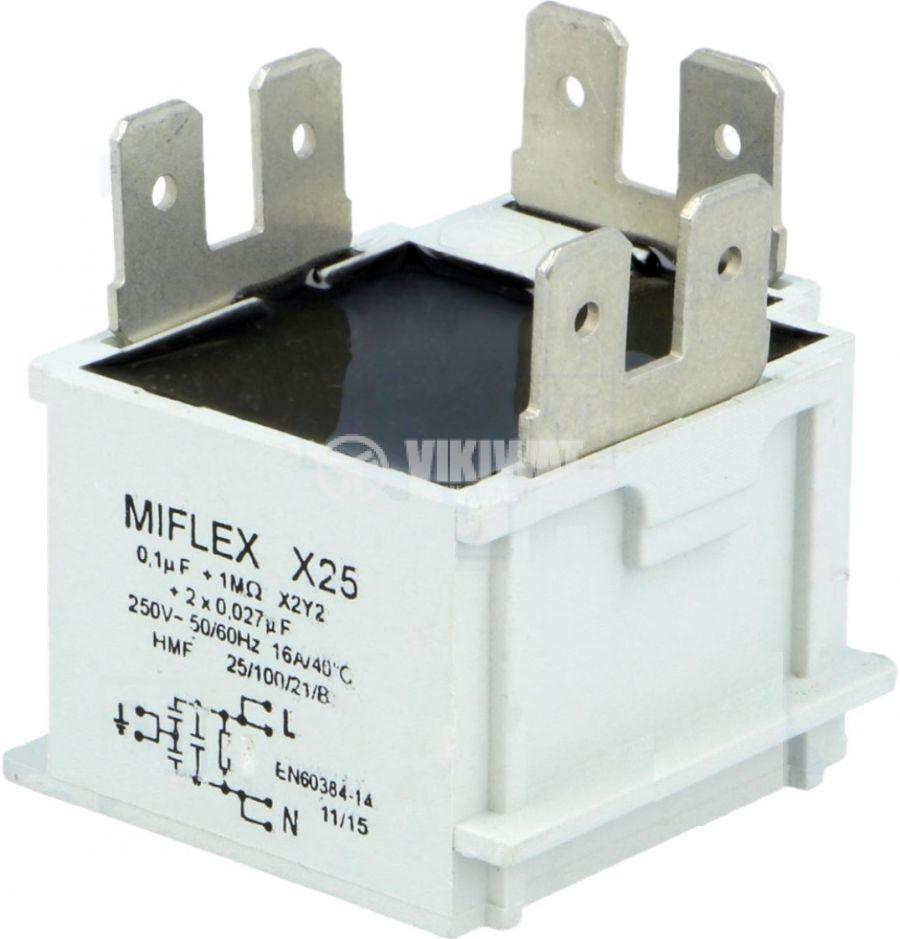 Филтър кондензатор противосмутителен 0.1µF 27nF 250V 16A
