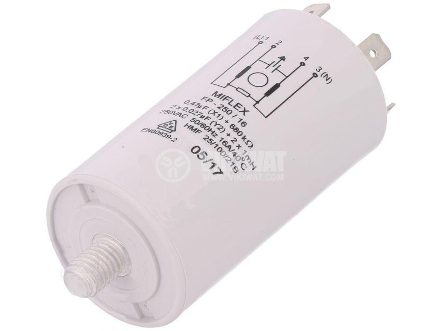 Филтър кондензатор MIFLEX FP-250/16 0.47µF 10nF 250V 16A