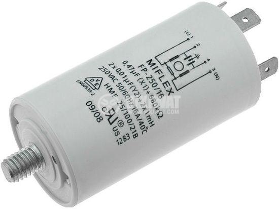 Capacitor filter MIFLEX FP-250/16-4N7 0.47µF 4.7nF 250V 16A