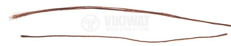 Мишурено въже - 2