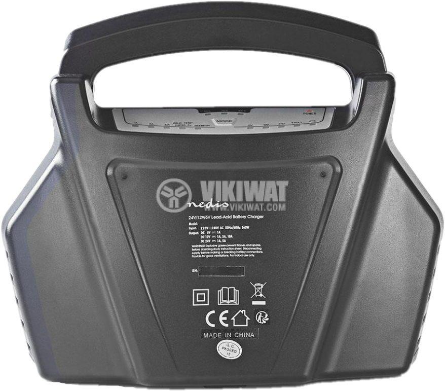 Зарядно за акумулатор 24V - 2