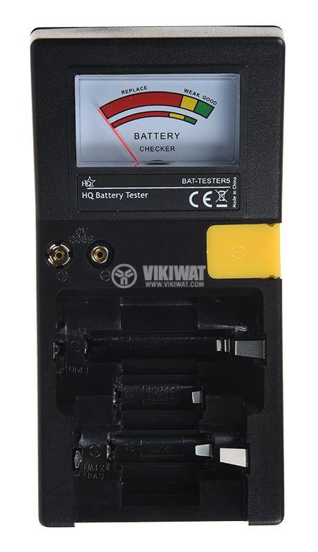Тестер за батерии BAT-TESTER5 - 2