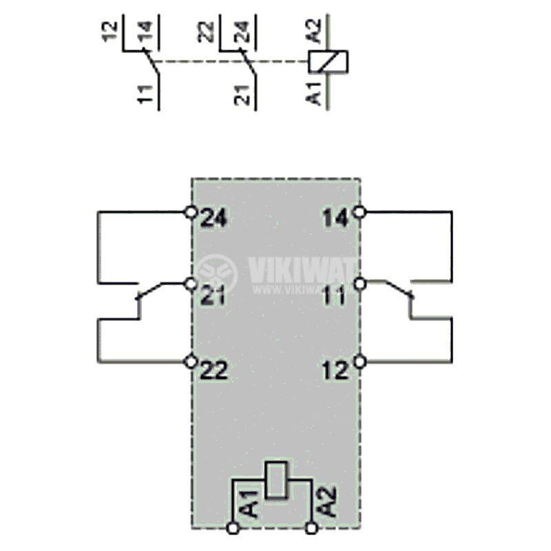 Реле електромагнитно RSB2A080P7 - 4