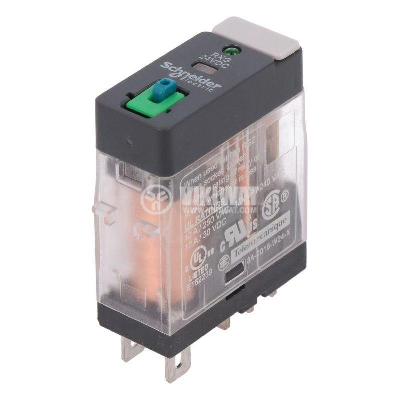 Реле електромагнитно RXG12BD, бобина 24VDC, 10A, 250VAC - 1