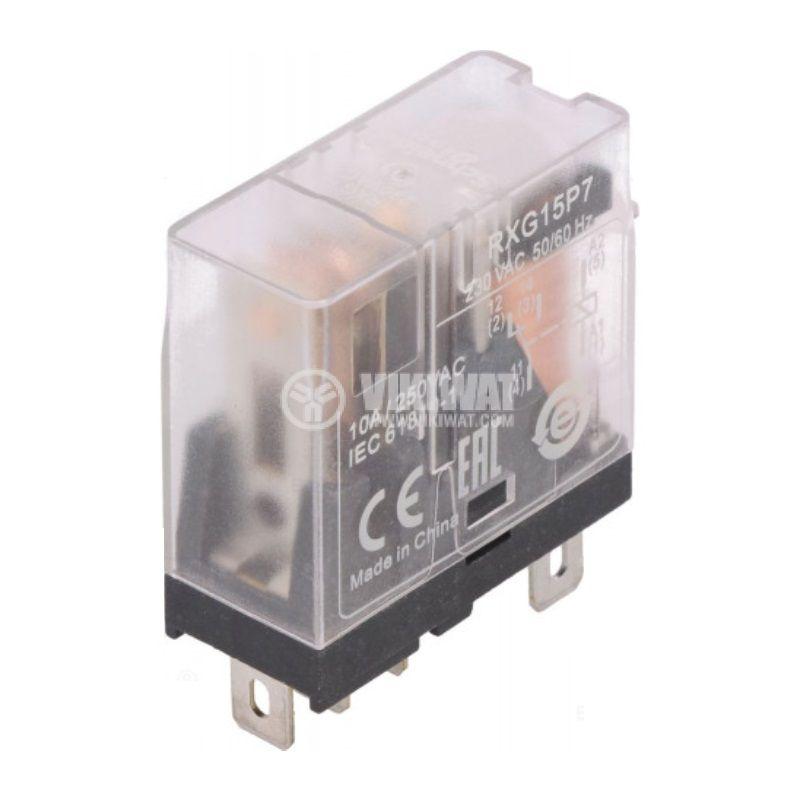 Реле електромагнитно RXG15P7, бобина 230VAC, 10A, 250VAC, SPDT, NO+NC - 1
