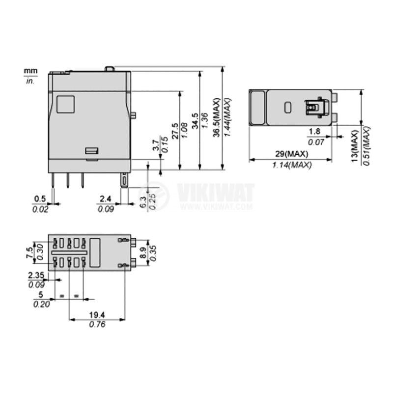 Реле електромагнитно RXG21BD, бобина 24VDC, 5A, 250VAC, DPDT, 2xNO+2xNC - 3