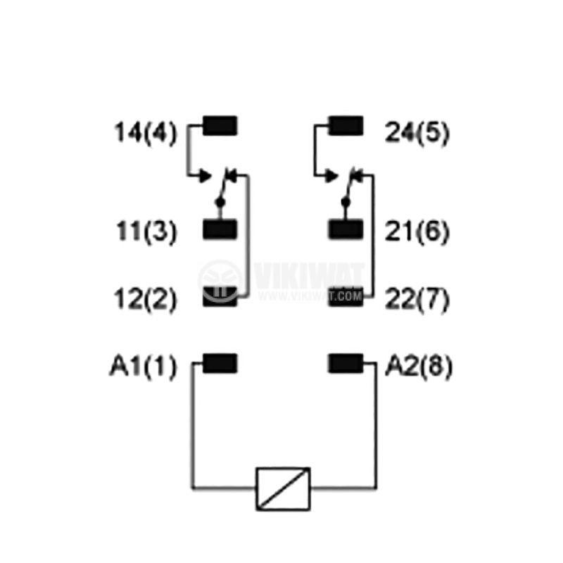 Реле електромагнитно RXG21BD, бобина 24VDC, 5A, 250VAC - 4
