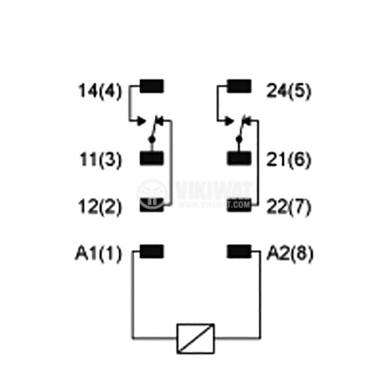 Реле електромагнитно RXG25P7, бобина 230VAC, 5A, 250VAC - 4