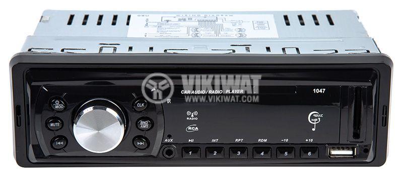 Car radio CDX-GT1047 - 1